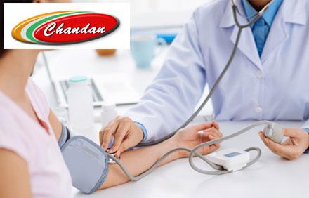 Chandan Diagnostic Center !
